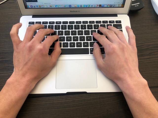 腱鞘炎になりやすい人のパソコン操作
