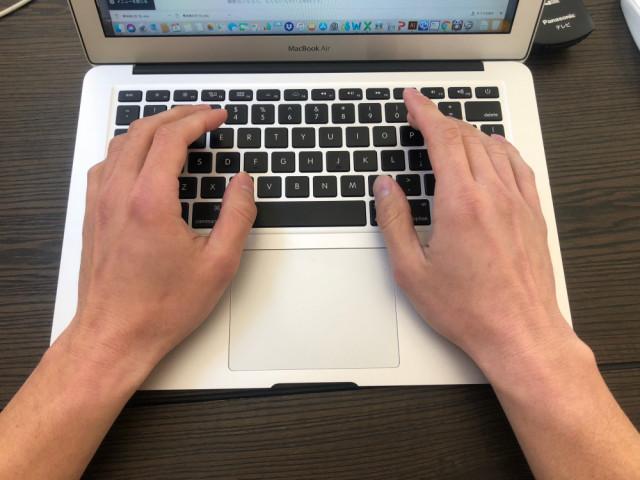 腱鞘炎になりにくい人のパソコン操作